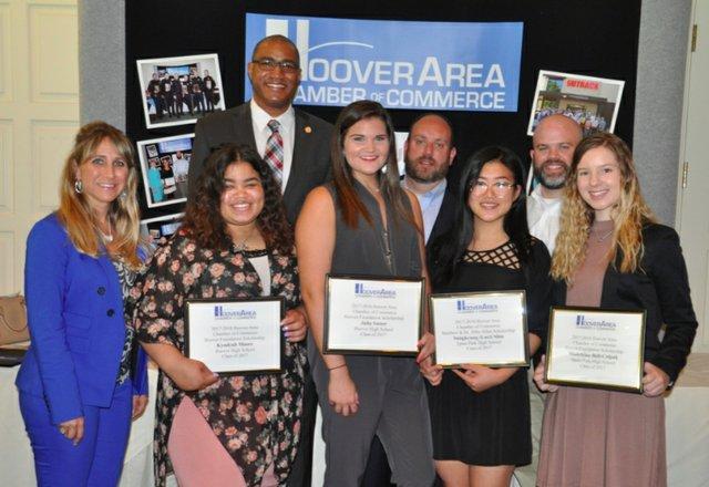 Hoover 2017 chamber scholarships