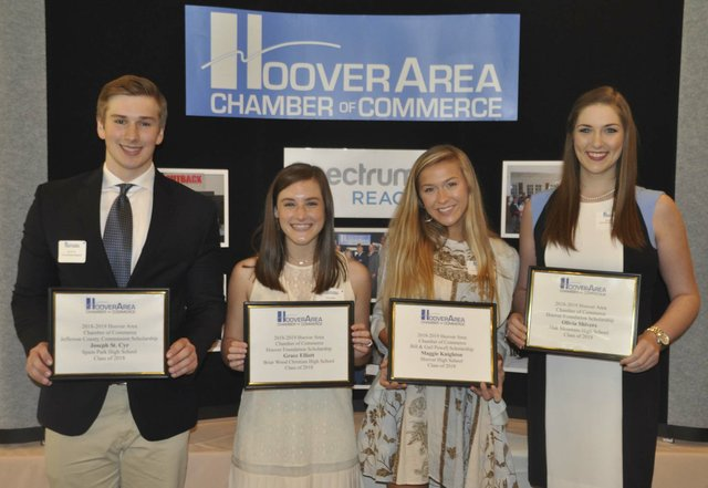 Hoover chamber scholarships May 2018