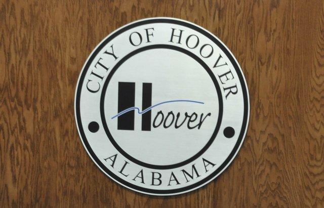 210208_Hoover_city_logo.jpg