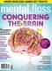 Mental Floss brain cover
